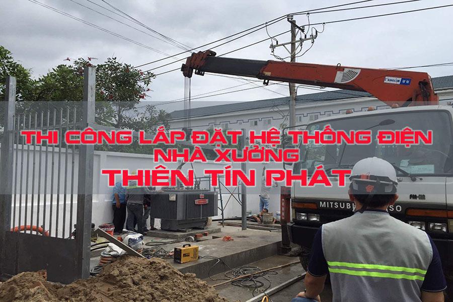 lắp đặt điện nhà xưởng uy tín